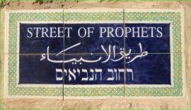 rue des Prophètes